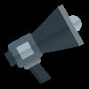 3387289 - advertise loudspeaker promotion speaker